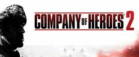 Company of Heroes 2