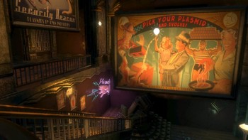 Screenshot1 - BioShock