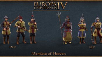 Screenshot2 - Europa Universalis IV: Mandate of Heaven Content Pack