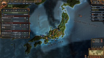 Screenshot7 - Europa Universalis IV: Conquest Collection