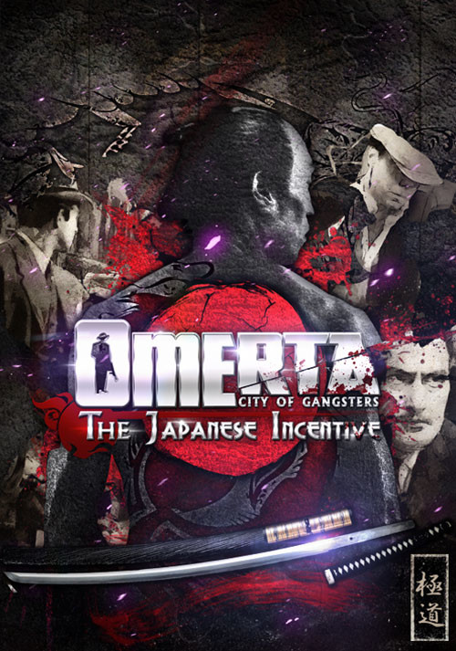 Omerta: The Japanese Incentive (Expansion Pack) - Cover / Packshot