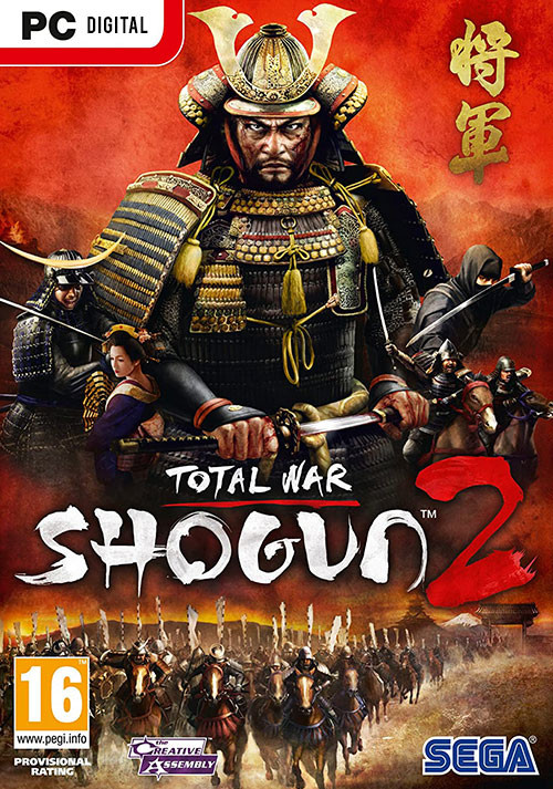 Total War: Shogun 2 - Cover