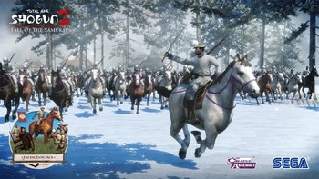 Screenshot9 - Total War: Shogun 2 - Fall of the Samurai
