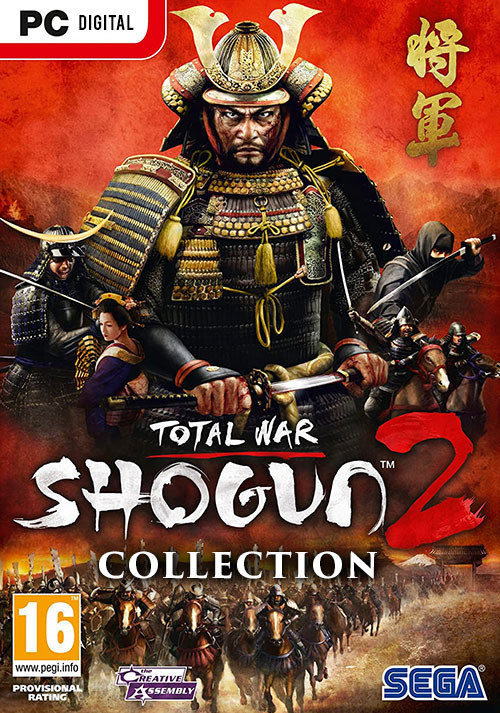 Total War: Shogun 2 Collection - Packshot