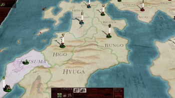 Screenshot3 - Shogun Total War Collection