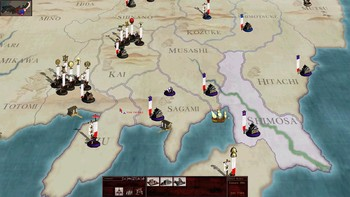 Screenshot9 - Shogun Total War Collection