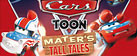Cars Toon: Mater's Tall Tales