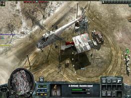 Screenshot4 - Codename: Panzers - Cold War