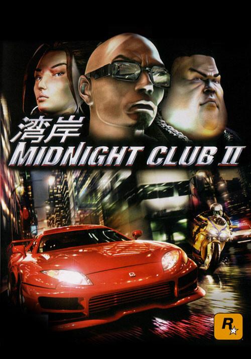 Midnight Club II - Packshot
