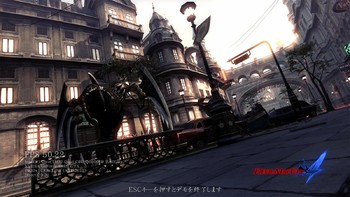 Screenshot5 - Devil May Cry 4