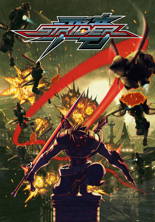 STRIDER - Cover / Packshot