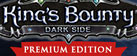 King's Bounty: Dark Side Premium Edition