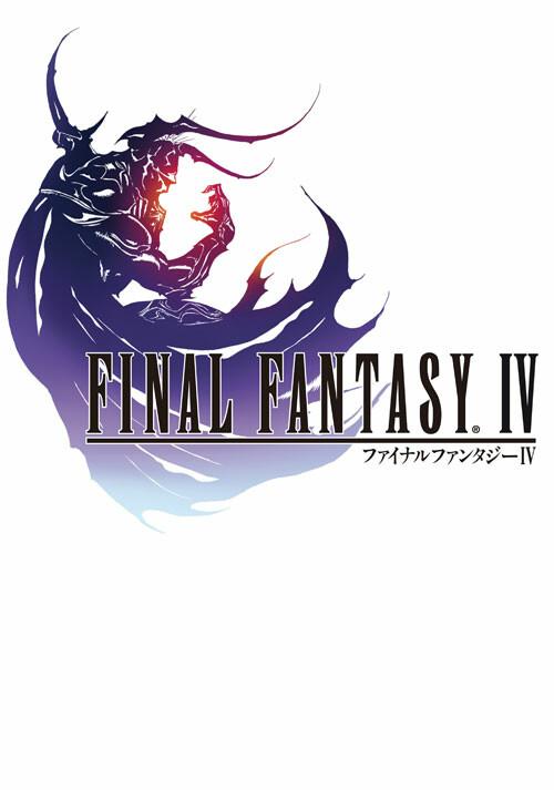 FINAL FANTASY IV - Cover / Packshot