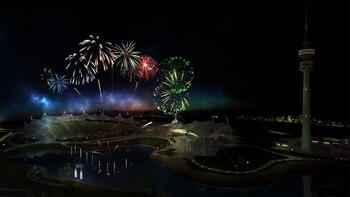 Screenshot5 - Fireworks Simulator