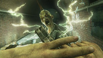 Screenshot9 - Zombi