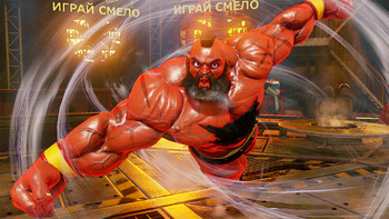 Screenshot5 - Street Fighter V