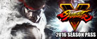 Street Fighter V 2016 Season Pass