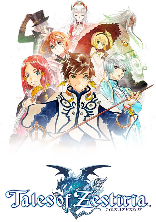 Tales of Zestiria - Cover