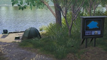 Screenshot8 - Euro Fishing: Manor Farm Lake