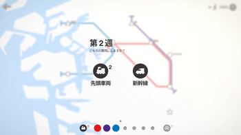 Screenshot3 - Mini Metro