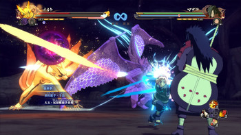 Screenshot8 - NARUTO SHIPPUDEN Ultimate Ninja STORM 4