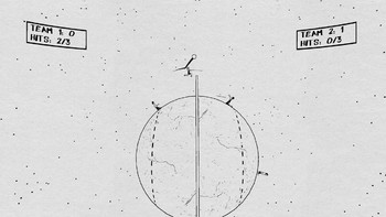 Screenshot4 - Perfect Universe
