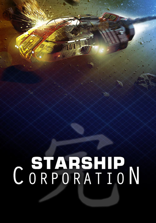 Starship Corporation - Cover / Packshot