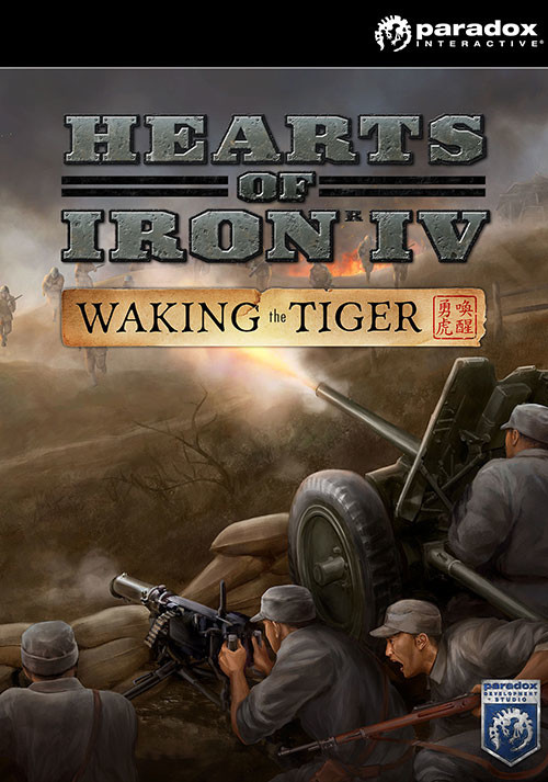 Hearts of Iron IV: Waking the Tiger - Cover