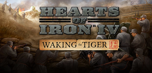 Hearts of Iron IV: Waking the Tiger - Cover / Packshot