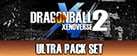 DRAGON BALL Xenoverse 2 - Ultra Pack Set