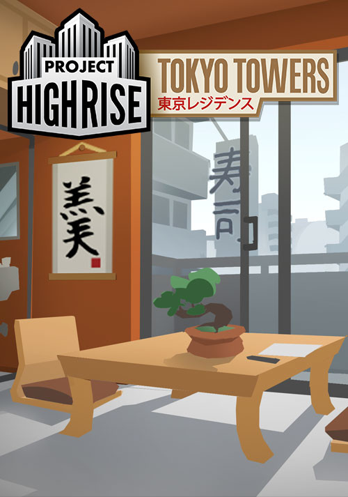 Project Highrise: Tokyo Towers - Cover