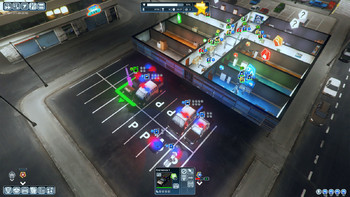 Screenshot7 - Police Tactics: Imperio