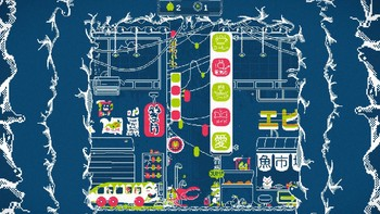 Screenshot5 - Slime-san