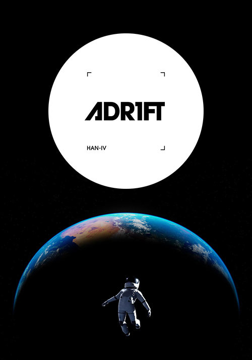 ADR1FT - Cover / Packshot