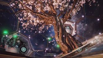 Screenshot2 - ADR1FT