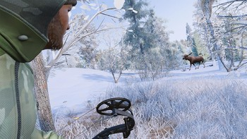 Screenshot11 - Hunting Simulator
