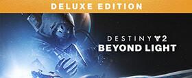 Destiny 2: Beyond Light - Deluxe Edition