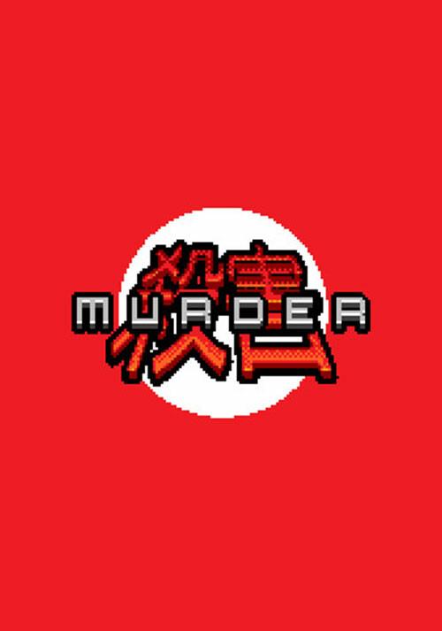 Murder - Cover / Packshot