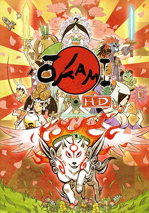 OKAMI HD / 大神 絶景版 - Cover / Packshot