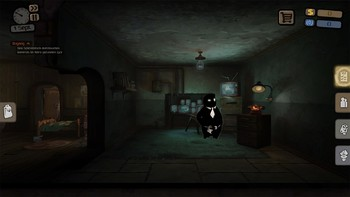 Screenshot3 - Beholder