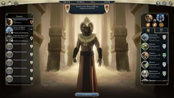 Screenshot3 - Age of Wonders III - Eternal Lords Expansion