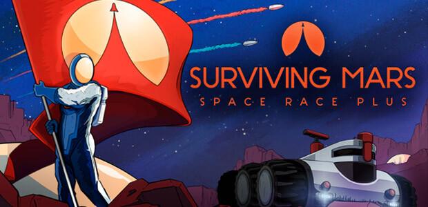 Surviving Mars: Space Race Plus - Cover / Packshot
