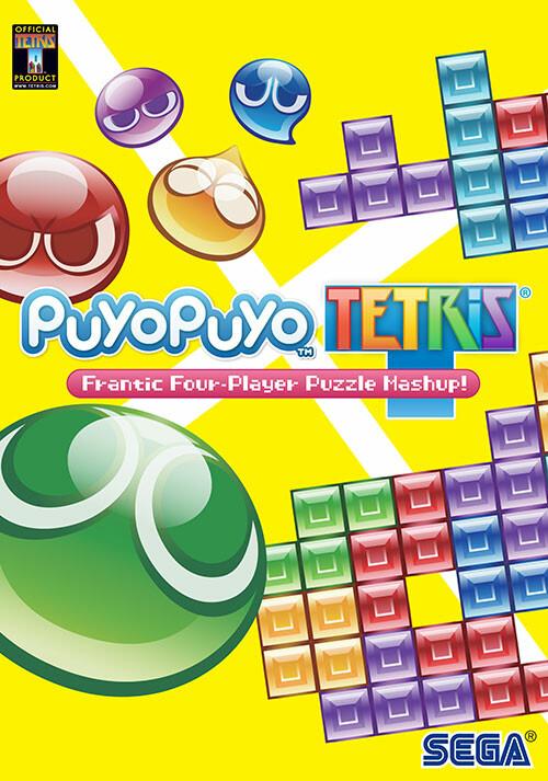 Puyo Puyo Tetris - Cover
