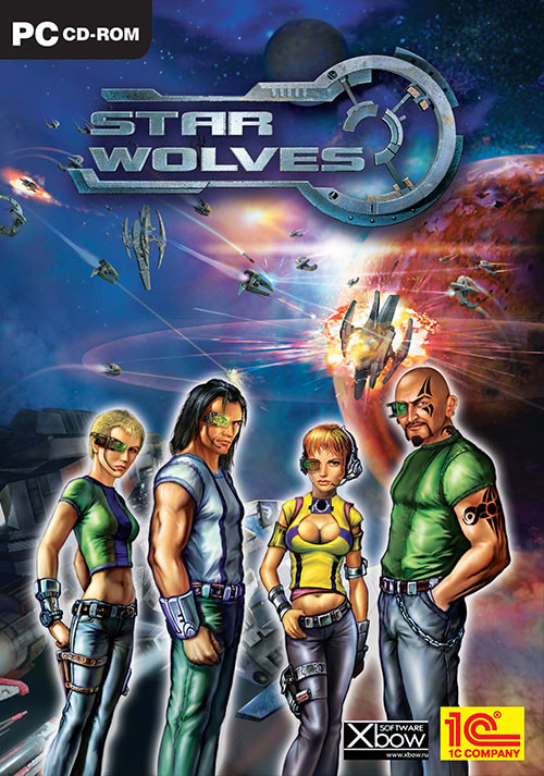 Star Wolves - Cover / Packshot