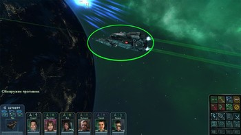 Screenshot7 - Star Wolves 3: Civil War