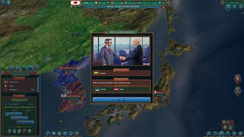 Screenshot6 - Realpolitiks