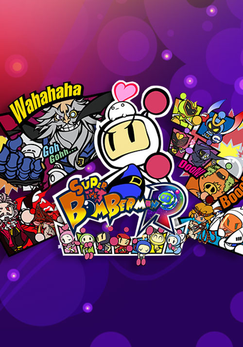 Super Bomberman R - Cover