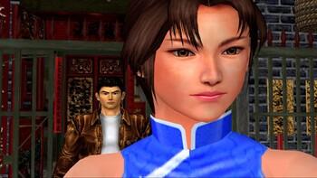 Screenshot2 - Shenmue I & II