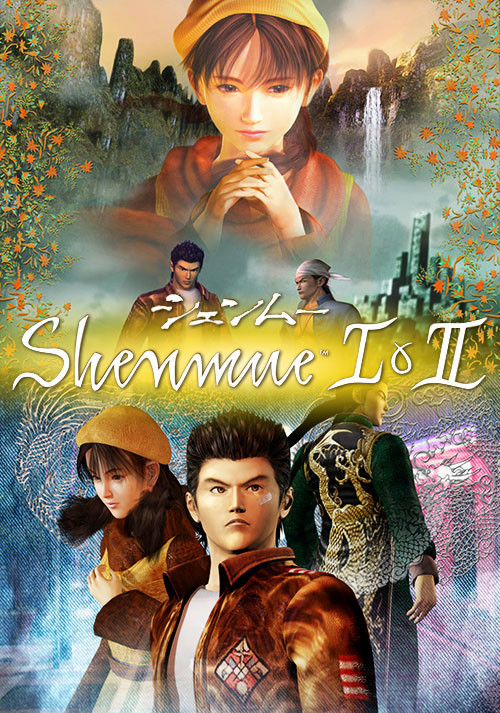 Shenmue I & II - Cover