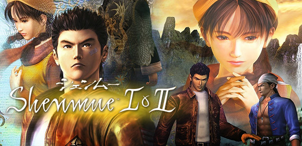 Shenmue I & II - Cover / Packshot